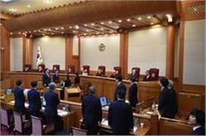 impeachment hearings start against president park