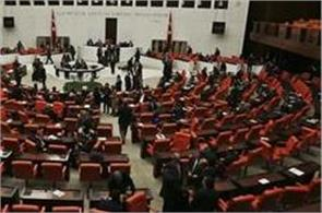 turkish parliament approved controversial bill
