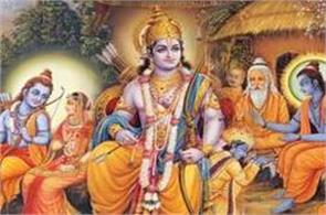 why is the birth of lord rama