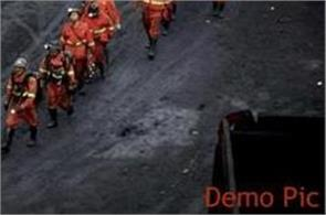 china coal mine accident kills 12