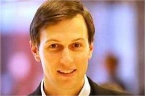 trump son in law kushner can serve as white house adviser