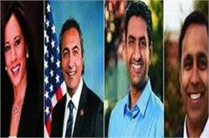5 indo americans sworn in as members of us congress