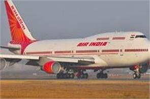 air india to hike salaries of permanent employee