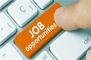 drda   salary  job  candidate