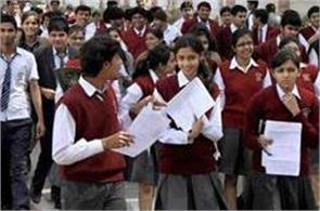 cbse  students  exam   problem  revaluation