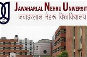 jnu important news for students who are seeking admission