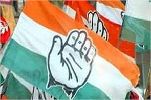 congress activists had opposed notbandi expensive