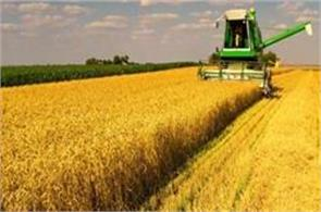 announcements to improve agricultural sector