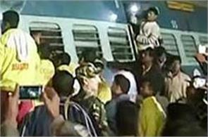 train hirakhand accident  railways released a list of names of the dead