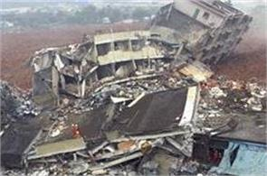 landslides in china  2 dead  10 missing