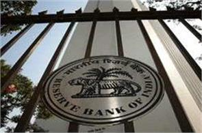 rbi release figures of notes after counting