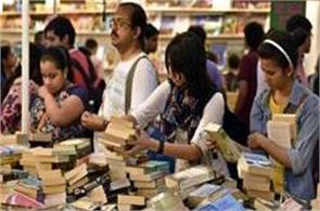 world book fair  jnu   dr  mahendra nath pandey  student   digital books
