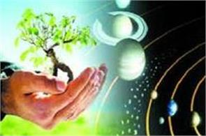 astrology opinion  advantages of plants