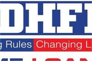 dhfl 31 7  rise in profits