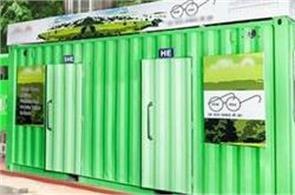 swachh bharat mission  toilets