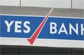 yes bank profits increase 30 6