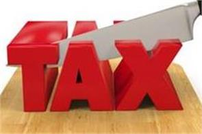 insurance industry seeks higher tax exemptions in budget