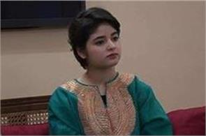 zaira wasim deleted the post on facebook