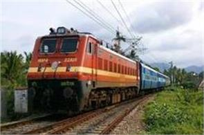 railway ministry  now get short distance tickets on long route trains