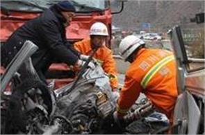 6 killed  15 injured in pile up in china