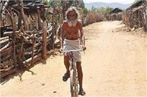 raghuram rajan  30  lives in the anonymous master