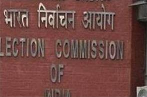 information and broadcasting ministry  twitter handle  ec