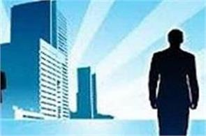 your campaign will help to build a business in iits