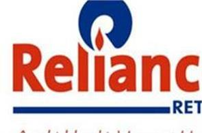 reliance retail says customers buy less after notbandi