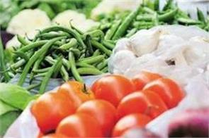 vegetable prices fell