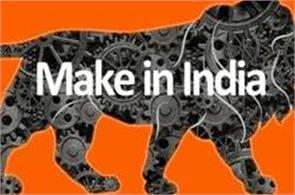 present make in india for possible in the budget