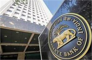 rbi advises banks to increase cash supply to villages