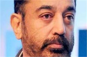 kamal haasan in favor of students protest