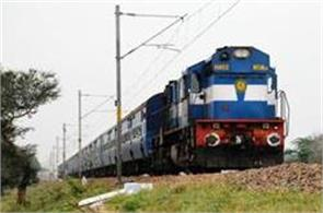 failure to increase the income of the railways in the last budget