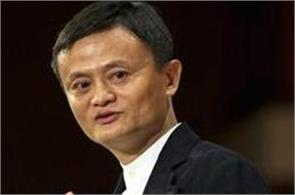 alibaba  s jack ma warns of   big trade war   between china  us
