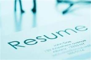 resume  topic  job  career