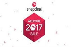 snapdeal to kick off  welcome 2017  sale  up to 70  off