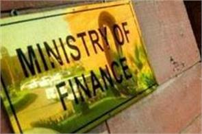 finmin asks depts to avoid spending rush in march qtr