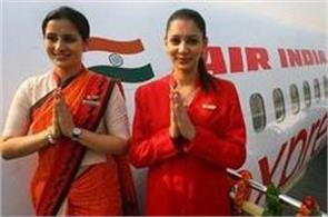 loss of fat is not put on ground duty air hostess