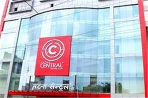 patna central thrice free shopping