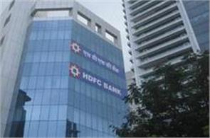 hdfc bank lets go of 4500 employees in q3