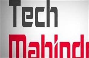 tech mahindra opens centre of excellence in ireland