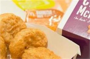 boy points gun at classmate then demands one of her mcdonald chicken nuggets