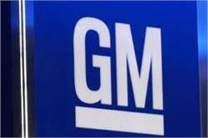 gm puts on hold investments on new products for india