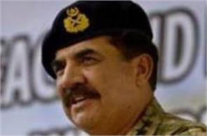 raheel sharif appointed chief of islamic military alliance confirms khawaja asif