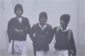 january 19 to close the school of the delhi and haryana