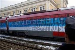 serbia stops   promo train   to kosovo s north