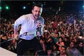 atif aslam saves girl from molestation during concert