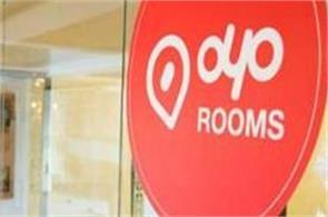 oyo rooms  wi fi