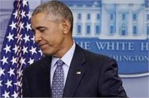 obama says emotional  goodbye  message for us