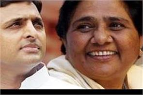 the bsp kauad merger akhilesh her benefit or harm